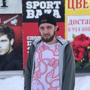 Valerka Martynov