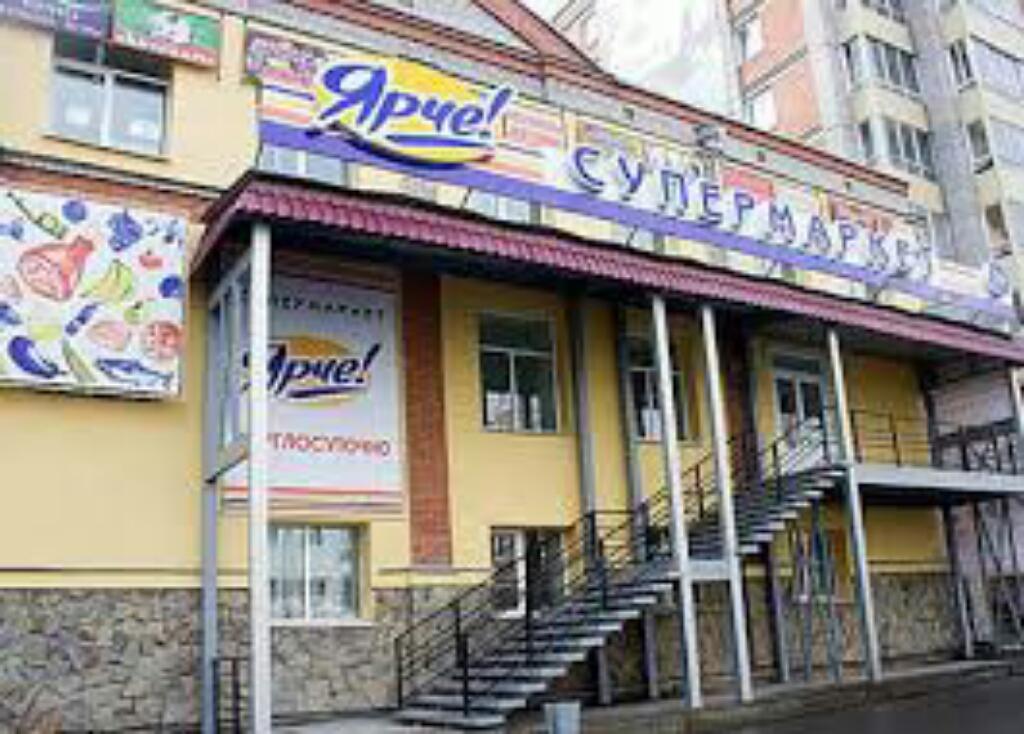 Ярче томск официальный сайт главный офис телефоны