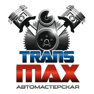 ТрансМакс