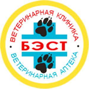 Ветклиника БЭСТ