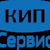 КИП-Сервис