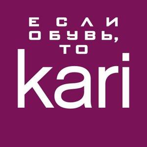 a4e4f3ec4 kari, сеть магазинов обуви и аксессуаров в Омске на Карла Маркса ...