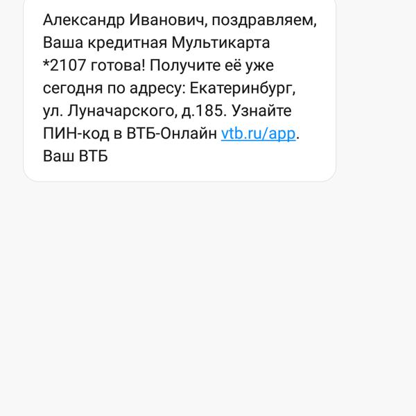 проверка авто по вин номеру гибдд официальный сайт ставропольский край