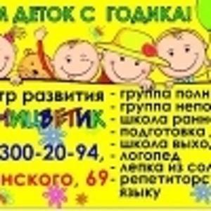 Каретникова Алена