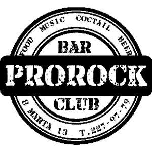 proRock