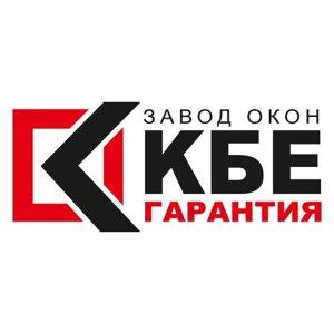 КБЕ-ГАРАНТИЯ