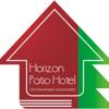 Горизонт Патио Отель