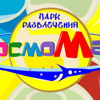 КосмоМакс