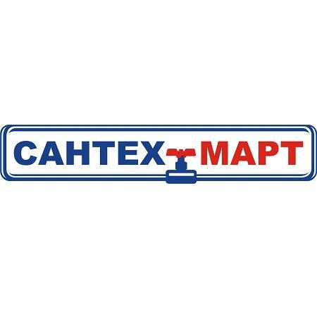Сантехмарт Екатеринбург Интернет Магазин 8 Марта