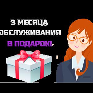 vklerk.ru
