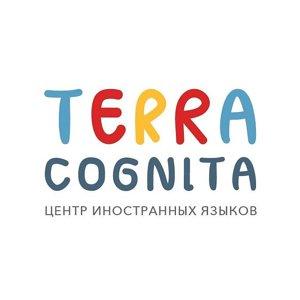 Терра Когнита