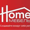 Home мебель