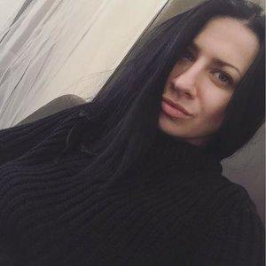 Алёнка Атякшева
