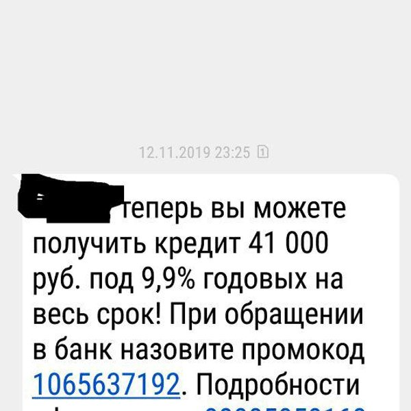 банк открытие отзывы о кредитах где взять деньги срочно в уфе санкт-петербург