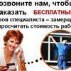 Атриум НСК, ООО
