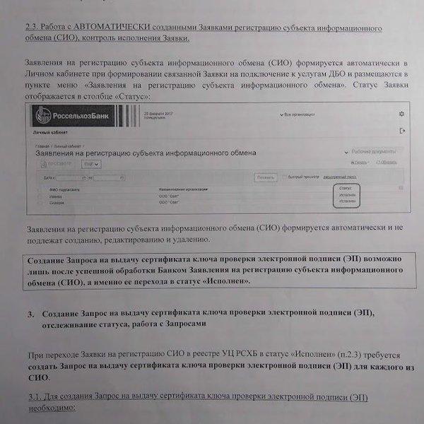 Одна заявка во все банки на получение кредита наличными в кемерово