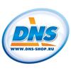 ДНС, сеть цифровых супермаркетов