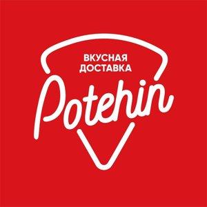 Potehin food