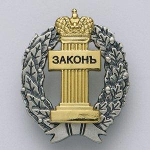 Адвокат Подгорный А.О.