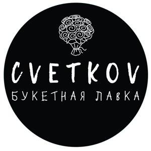 CVETKOV