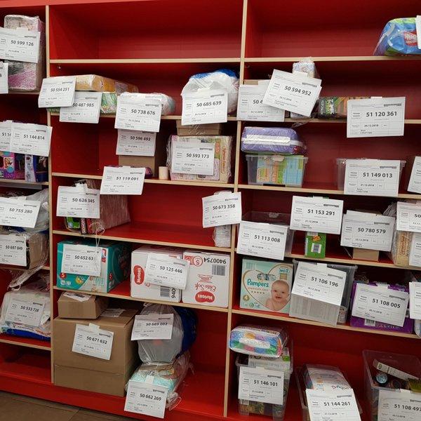 Детский мир, сеть магазинов в Екатеринбурге на метро Проспект ... 6fdbe0795b3