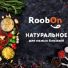 Roobon