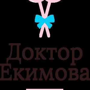 Центр эстетической медицины доктора Екимовой