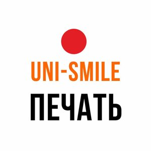 Uni-Smile