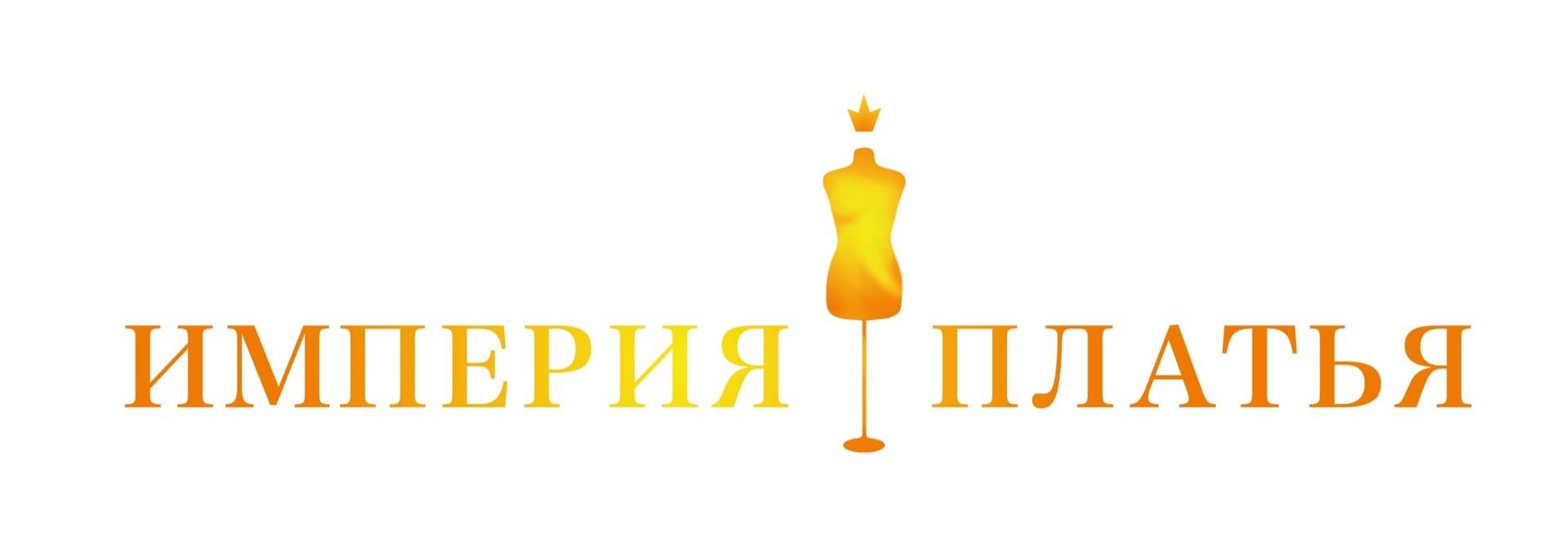 Магазин Империя Платьев В Спб Каталог