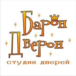 Барон Дверон