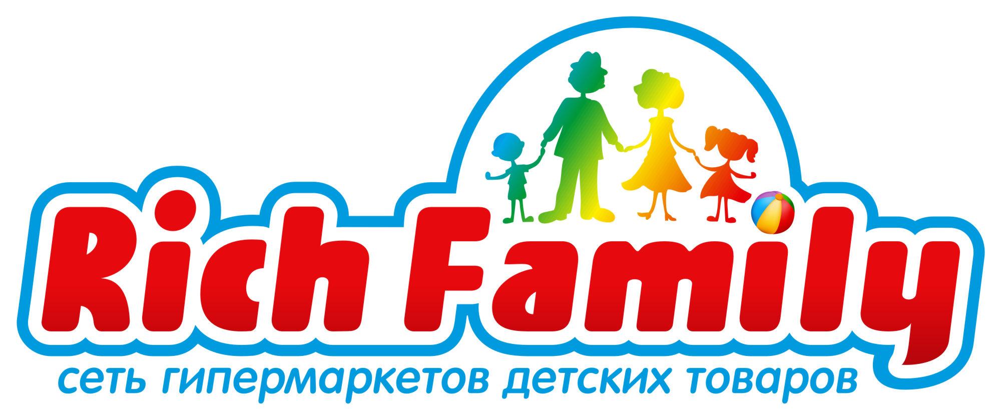 Шведская стенка для детей рич фэмили комплексы гимнастики детей 5-7 лет