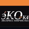 Эко-К4
