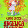 Angelica Flowers