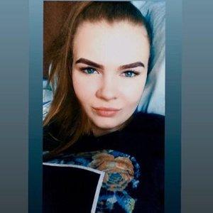 Лилия Ефремова