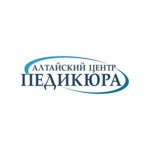 Алтайский центр педикюра