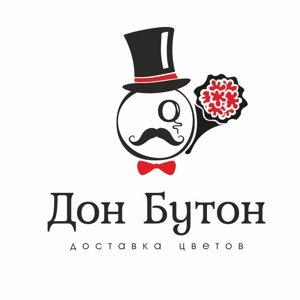 Дон Бутон - Доставка цветов