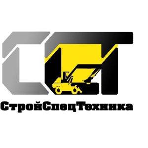 СтройСпецТехника, ООО