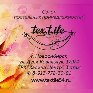Tex.t.ile for house