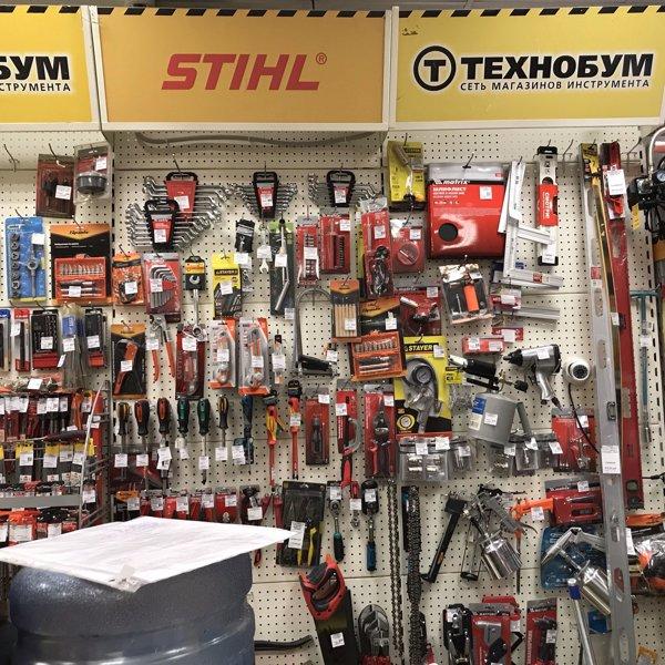 Магазин Инструментов Долгопрудный