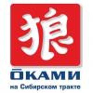 Оками Восток