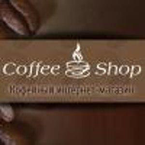 Кофе-шоп