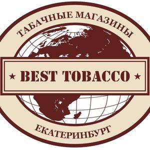 Best Tobacco