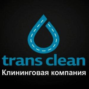 Trans Clean