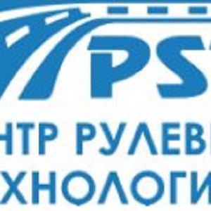PST Center