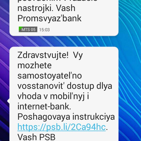 Почта банк взять кредит пенсионеру онлайн