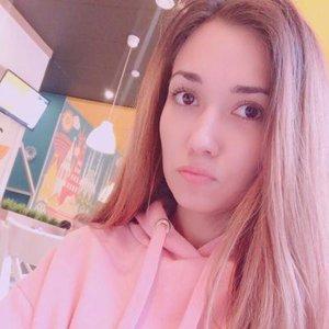 Anastasia Egina