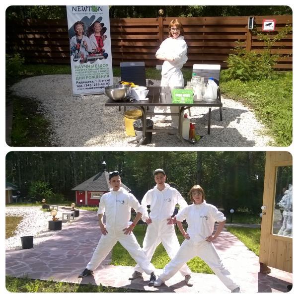 Пикник Флампа #picnicflamp К встрече готовы!