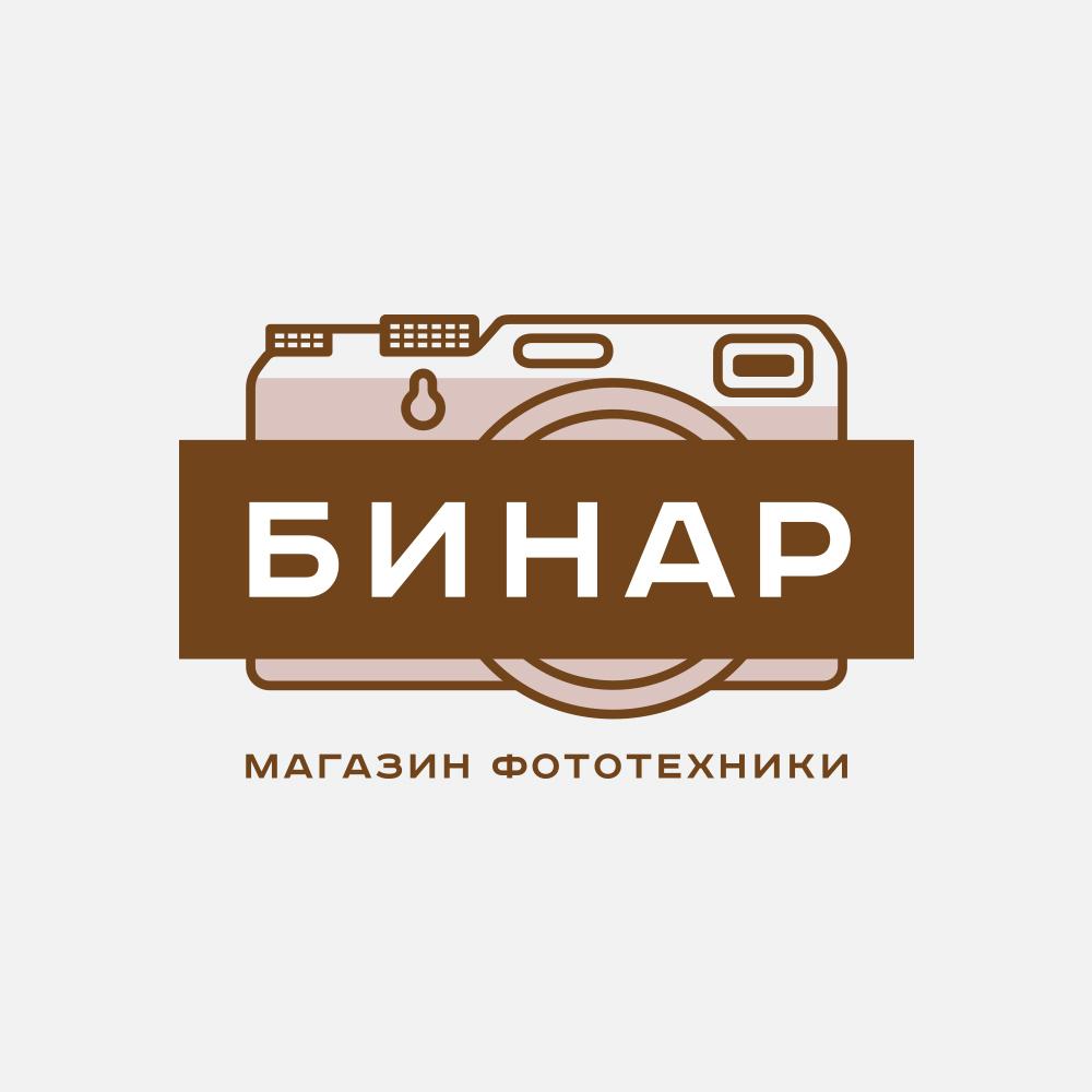 Бинар Красноярск Интернет Магазин