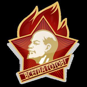 Крюков Сергей
