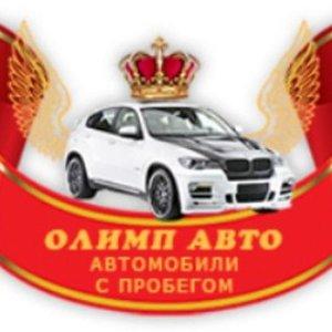Дельта-авто